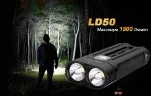 Светодиодные фонари Fenix