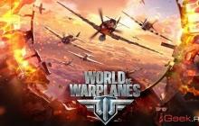 Для World of Warplanes вышло обновление 1.7