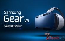 Samsung выпустила Gear VR