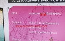 LG G6 не получит процессор Snapdragon 835