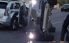 Робомобиль Uber перевернулся в Аризоне