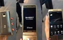 В сети появились изображения новой раскладушки Samsung