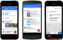 Google представил почтовый сервис Inbox