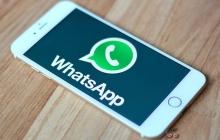 В WhatsApp можно будет обменяться информацией о местоположении