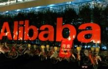 Alibaba совместно с HP и Intel представила лэптоп на собственной ОС