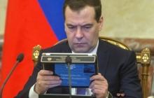 Роскомнадзор объяснил, почему Медведев смог зайти на Rutracker