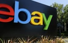 На eBay появится визуальный поиск товаров
