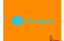 Windows 9 продемонстрируют 30 сентября