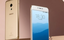 Meizu Pro 6S представили официально