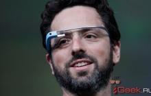 Google Glass появятся в продаже 15 апреля