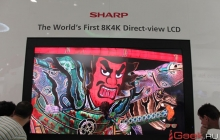 Sharp демонстрирует 8K 3DTV концепт на CES 2014