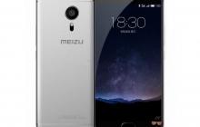 Meizu не будет выпускать смартфон на чипе Samsung Exynos 8890