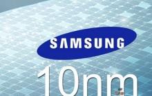 Samsung первой в мире начала производство чипсетов по 10-нм технологии