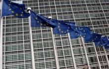 Сайт Еврокомиссии был атакован хакерами