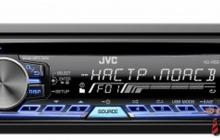 JVC представила новую линейку автомобильной электроники