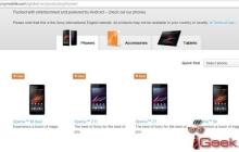 Смартфон Xperia Z1S появился на сайте Sony