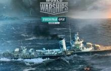 В World of Warships появились сухопутные войска и шторм на море