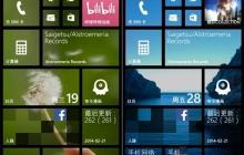 Скриншоты Windows Phone 8.1 попали в сеть