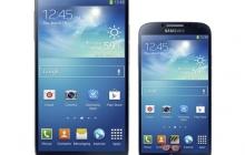 Samsung интригует новыми смартфонами на базе Android и Windows