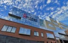 «Яндекс» выкупит автомобильный портал Auto.ru за 175 млн. долларов