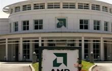 AMD завершила первый квартал с убытком в 146 миллионов долларов