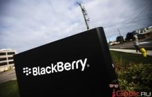 Руководитель BBM покидает BlackBerry
