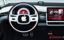 В Apple подтвердили разработку беспилотного автомобиля