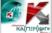 Касперский выпустил бесплатную версию антивируса