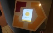«Яндекс» Smartpass — в кинотеатр без очереди