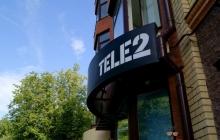 В Хабаровском крае и ЕАО появился новый тарифный план «Очень черный» от Теле2