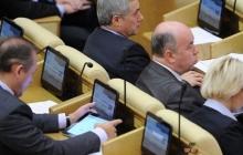 Депутаты Госдумы получат новые планшеты для голосования