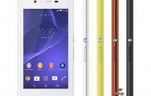 Sony Xperia E3: новый бюджетный LTE-смартфон
