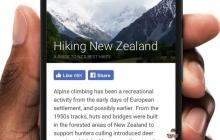 Социальная сеть Facebook меняет дизайн кнопки «лайк»