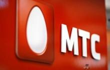 МТС рассказывает о роуминг-привычках собственных абонентов