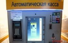 Visa анонсировала автомобильную систему оплаты парковки и топлива