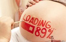 Молодой человек узнал случайно о беременности «бывшей» через Google Play