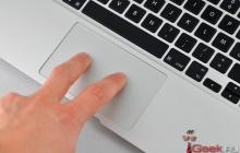 Apple запатентовала новый трекпад