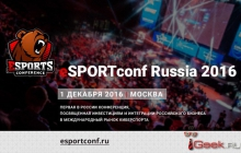 eSPORTconf Russia 2016: крупнейшая киберспортивная бизнес-площадка в РФ