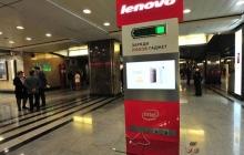 В московском метро поставят зарядки для гаджетов
