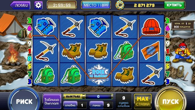 Актуальное зеркало онлайн казино Вулкан на wulkan-avtomaty.online