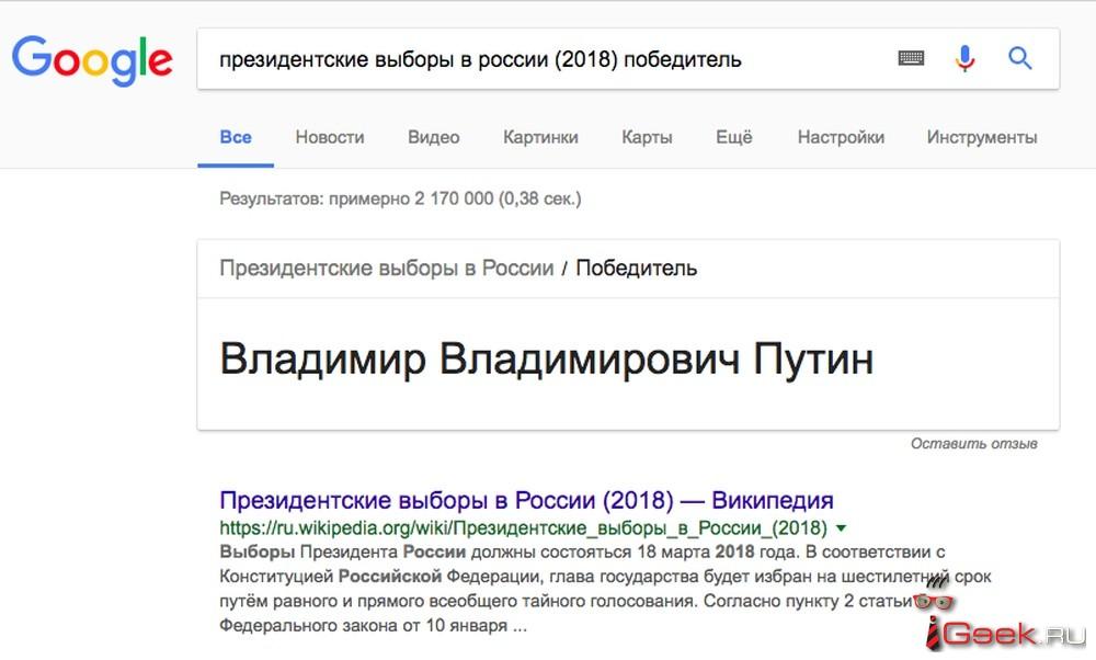 Блог. Алексей Навальный: «Тех, кто пойдет, даже Гугл будет считать идиотами»
