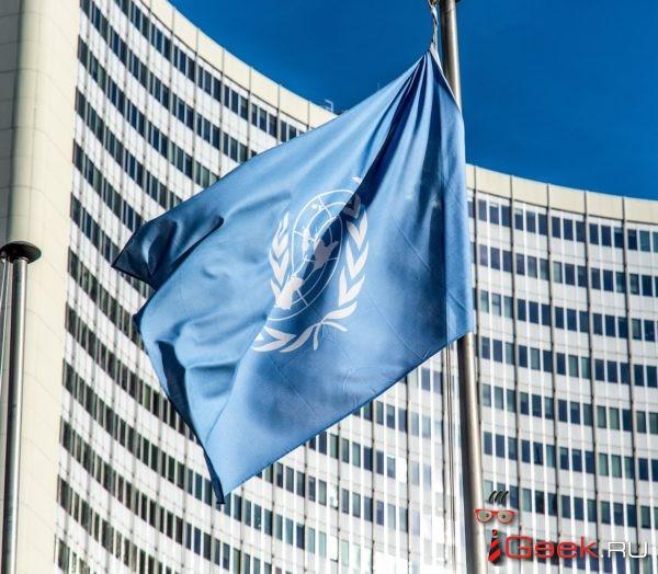 Захарова прокомментировала планы США созвать заседание СБ ООН по Ирану