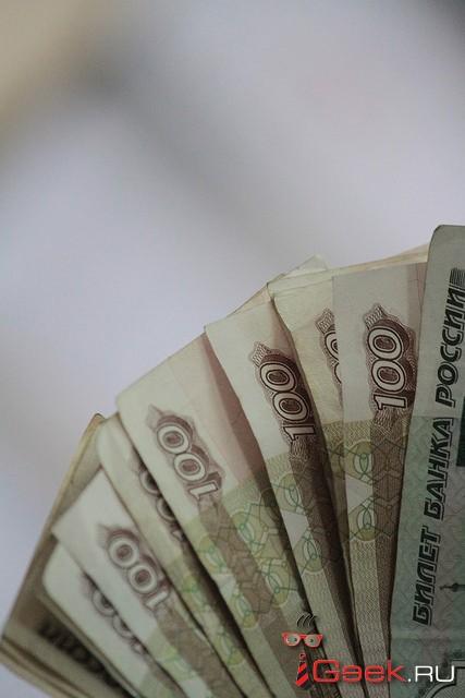Серовчанка, снявшая с карточки случайного знакомого сто тысяч рублей, отправлена в колонию