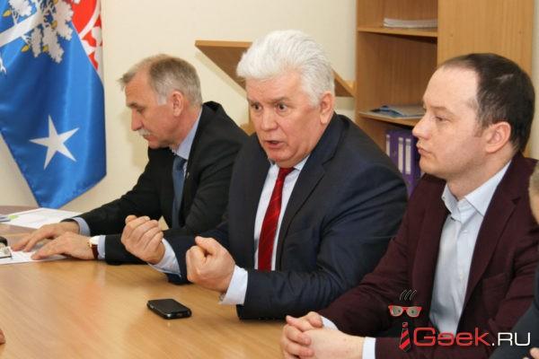 Председатель серовской Думы проведет встречу с горожанами