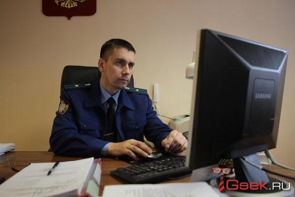 По требованию Серовского транспортного прокурора будут заблокированы сайты с рецептами «Коктейлей Молотова»