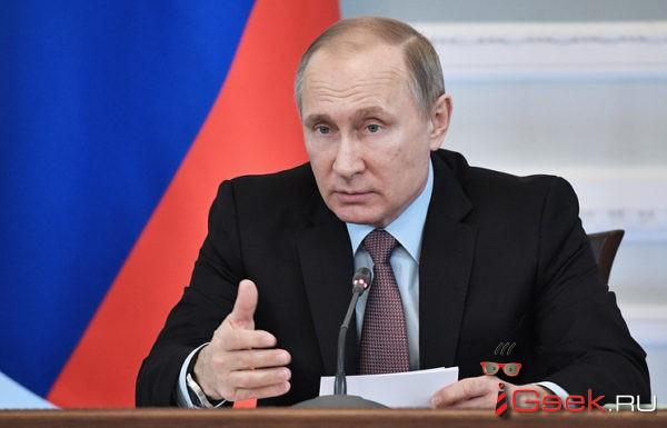 Путин призвал обеспечить реальный рост зарплат россиян