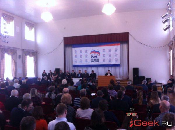 В Серове «Молодая гвардия» проведет праймериз, чтобы определиться с кандидатом на выборы в Молодежный парламент