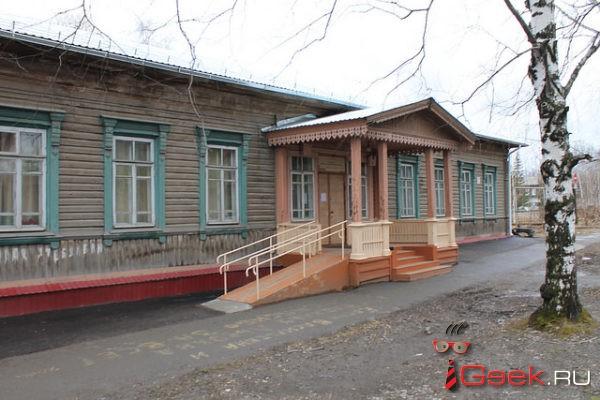 Художественную школу в Серове планируют построить к июлю 2019 года. Строительные работы оценили в 112 миллионов рублей
