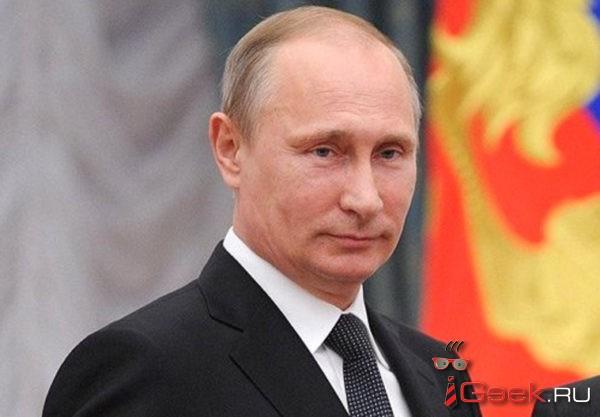 Владимир Путин за неделю целиком заполнил свой избирательный фонд — 400 миллионов рублей
