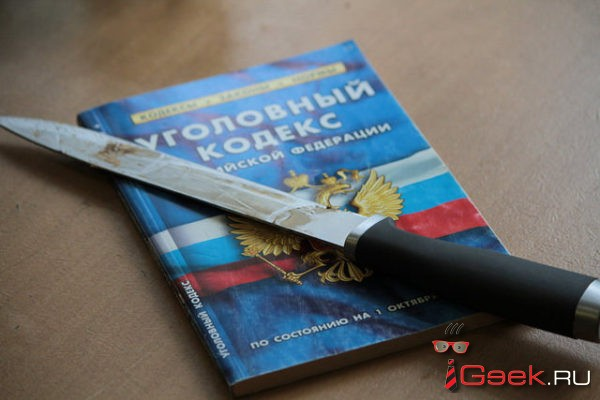 Новогодняя ночь в Серове отметилась поножовщиной. В обоих случаях пострадали мужчины — от ножей в руках женщин